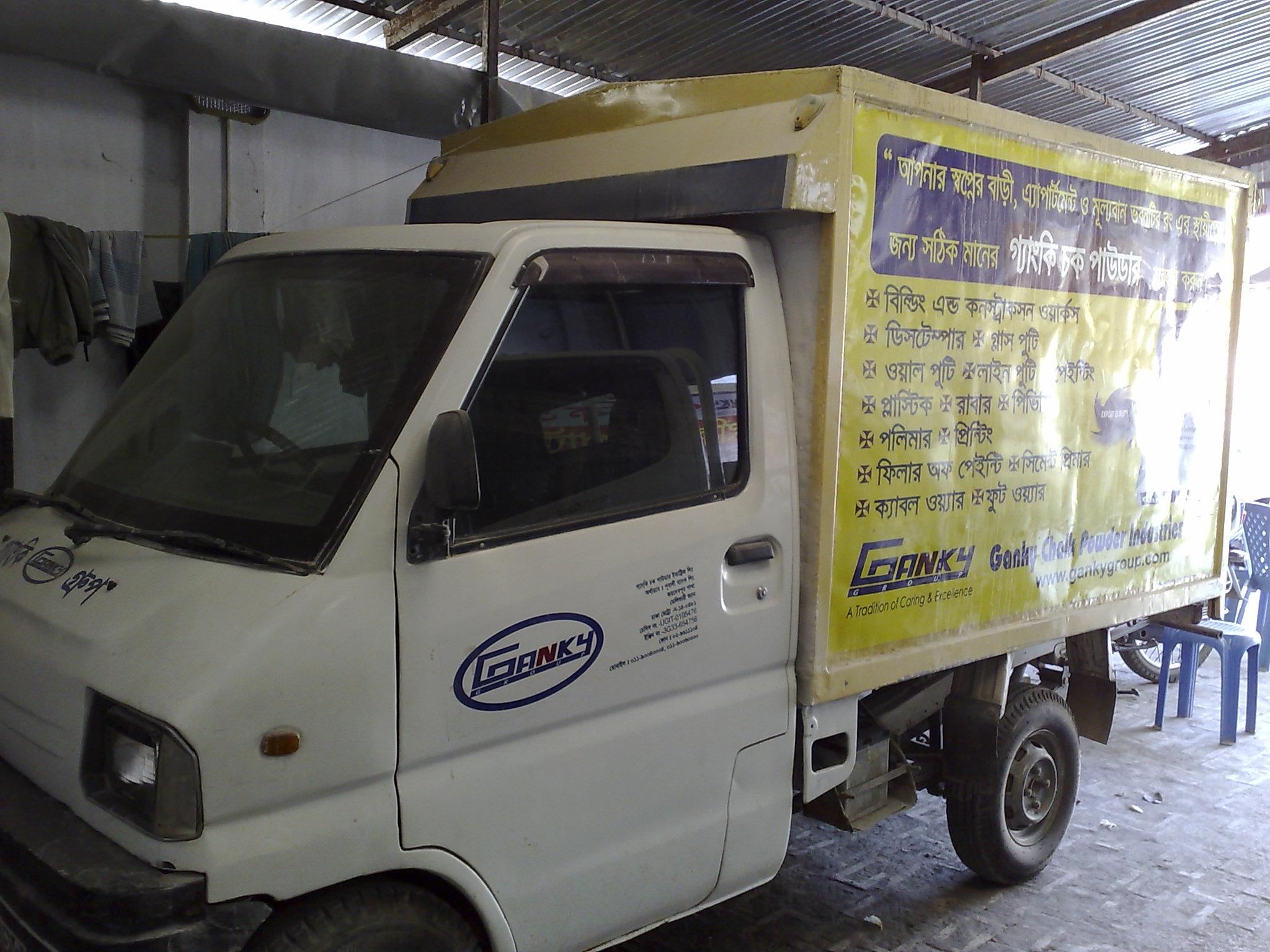 Covered Van